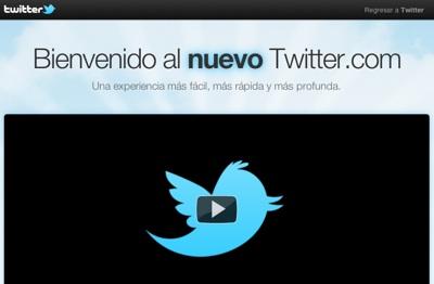 Ya tienes la nueva interfaz de Twitter? [encuesta]