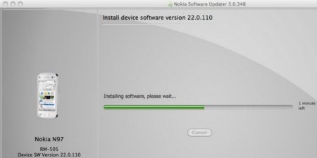 Nokia Software Updater para Mac