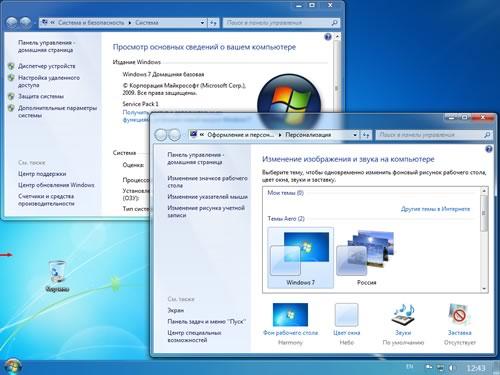 efecto aero windows 7 home basic Activar Aero en Windows 7 Home Basic y Starter