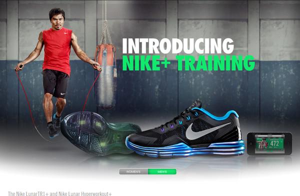 nike training pq Nike+ Basketball y Nike+ Training: la convergencia definitiva entre tecnología y ejercicio
