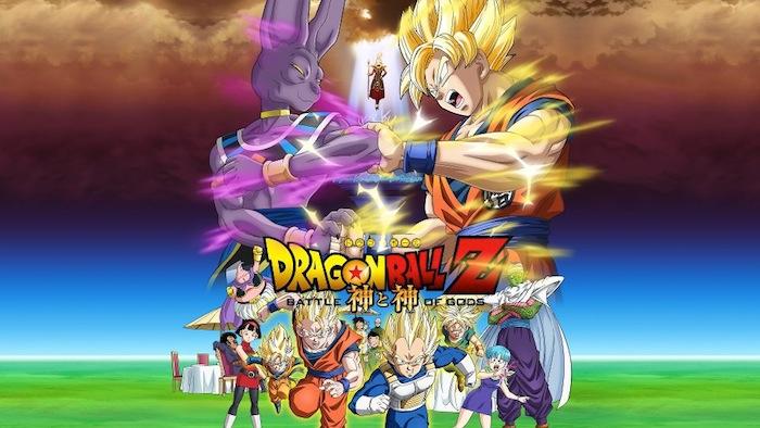 dragon ball z la batalla de los dioses poster Dragon Ball Z: La Batalla De Los Dioses se estrena en México el 27 de septiembre en Cinemex