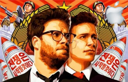 Película The Interview disponible también ya en iTunes