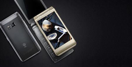 Samsung W2016: un Smartphone con formato tipo concha
