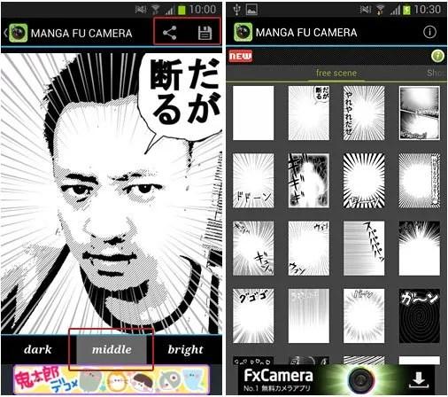 manga_fu_camera