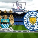 manchester-city-leicester-stoxima