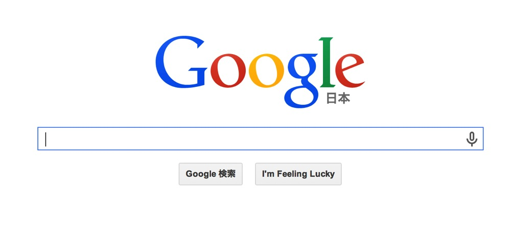 googleGoogle.jpg