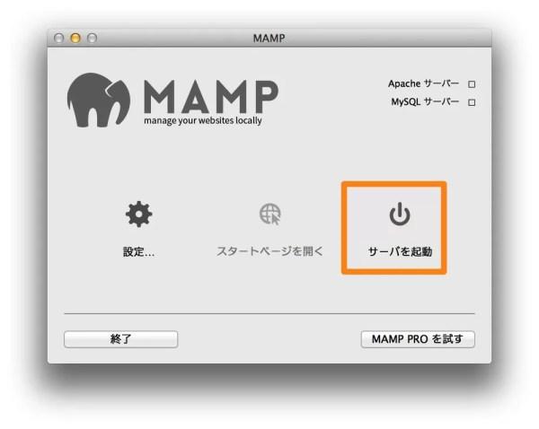 Mamp3