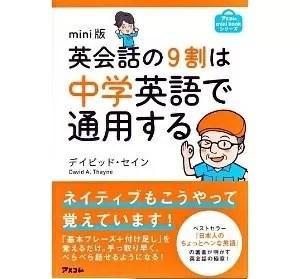 unityeikawa.jpg