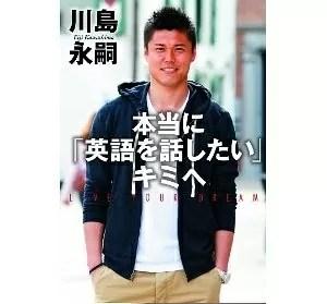 tonkatukashima.jpg