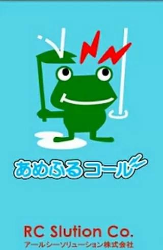 puzzledragonsamehuru.jpg