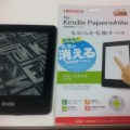 kindle-film00