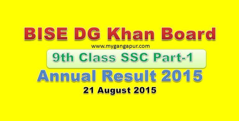 BISE DG Khan 9th Class Result 2015 Matric SSC Part 1