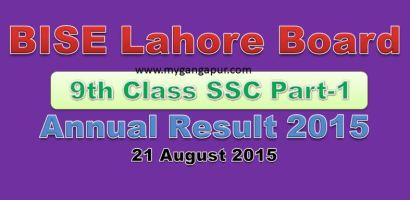 BISE Lahore Board 9th Class annual Exam Result 2015