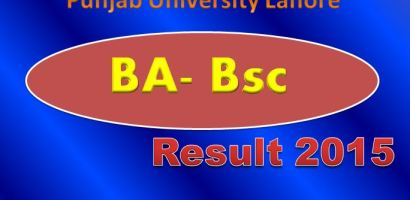 Punjab University BA/BSC Annual Results 2015