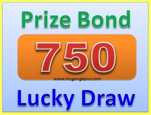 Rs.750 Prize Bond Draw Result List 15th Jan 2016