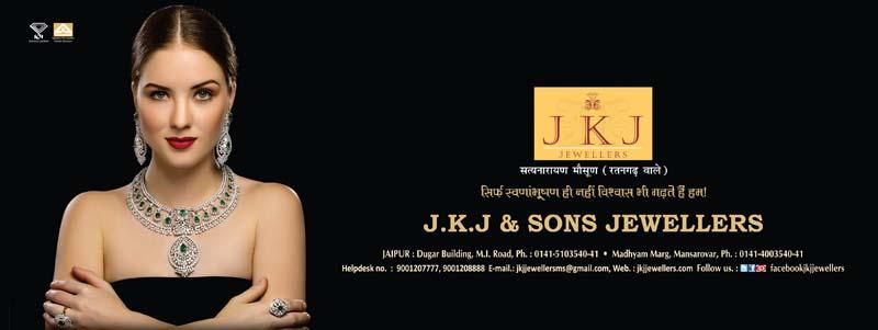 JKJ Jewellers Jaipur
