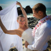 $199 Hawaiian Themed Ceremony