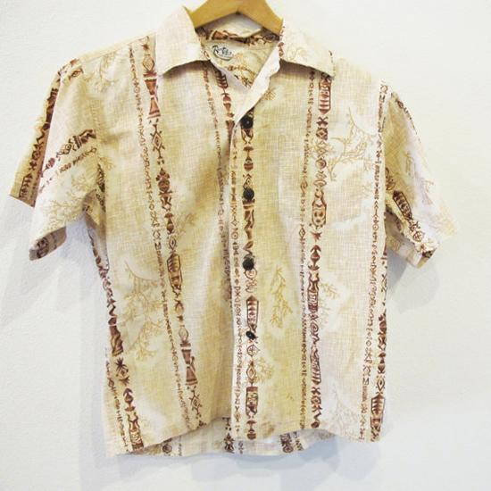 950s Beige Hawaiian Men's Shirt