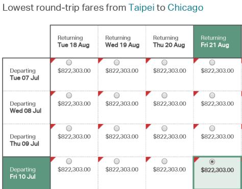 國泰航空台灣飛芝加哥頭等艙機票價格