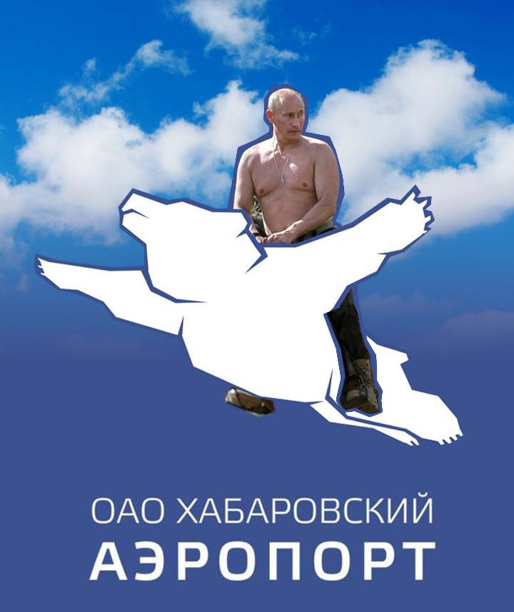 essays on gogol logos and the russian word