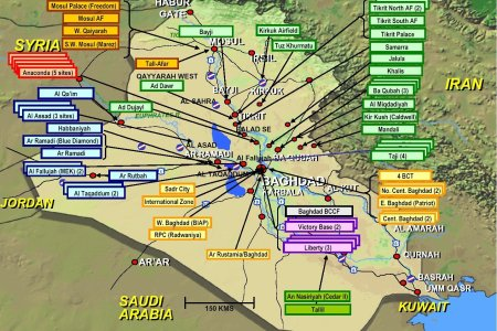 list of united states military installations in iraq