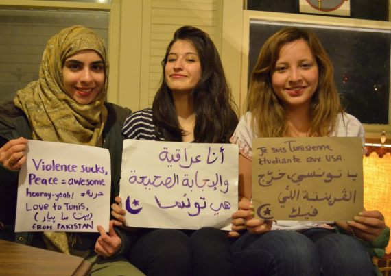 Grinell students show their support for the Tunisian cause on the Tunisian Students in America Facebook page.