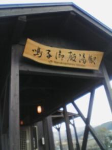 2006-11-21_14-54.jpg