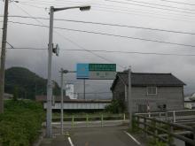 日本海22