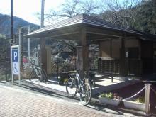 われらがWFR ★ 早稲田大学山岳サイクリング部動画日記-2009初3