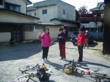 われらがWFR ★ 早稲田大学山岳サイクリング部動画日記-2009oidasi1
