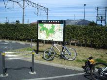 われらがWFR ★ 早稲田大学山岳サイクリング部動画日記-2009oidasi3