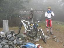 われらがWFR ★ 早稲田大学山岳サイクリング部動画日記-日の頂上01