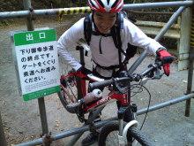 $われらがWFR ★ 早稲田大学山岳サイクリング部動画日記-下り御幸歩道入口2