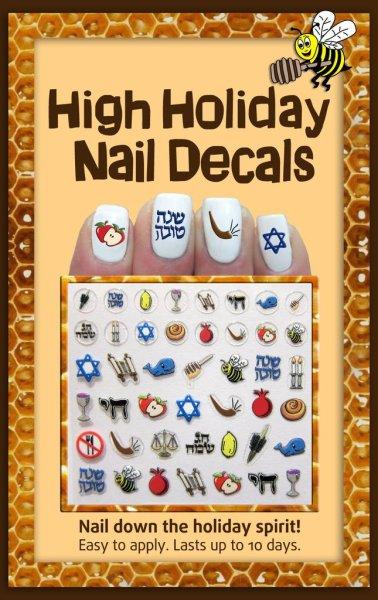 Rosh Hashanah Nail Decals