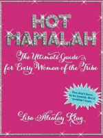 Book Review: Hot Mamalah
