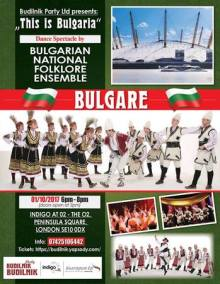 """This is Bulgaria"" – folk dance spectacle"