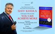 """The Launch of Mr. Shiv Khera's New Book- """"You Can Achieve More"""""""