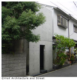 Row House in Sumiyoshi
