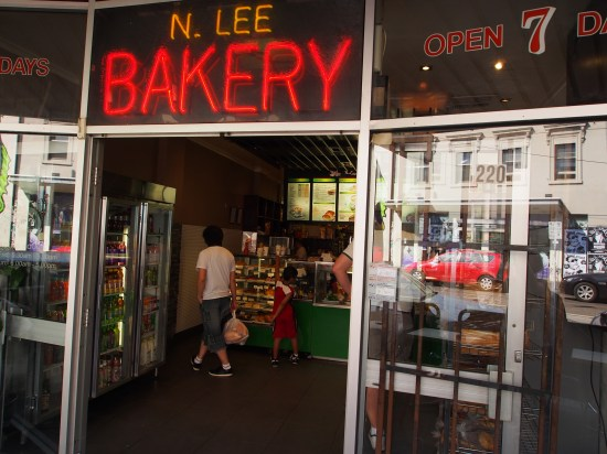 N. Lee Bakery