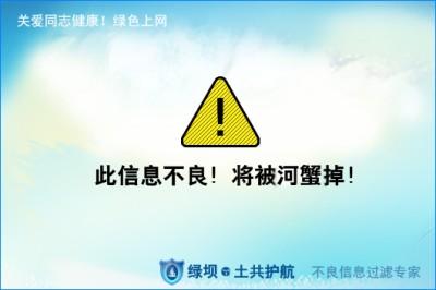 中國如何「河蟹」你的言論?