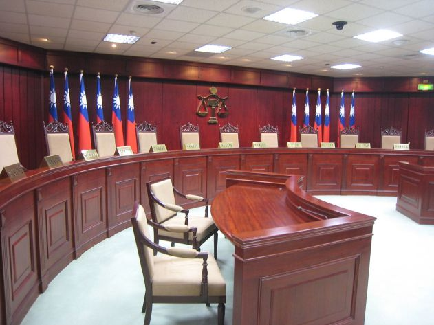1280px-司法院憲法法庭_Judicial_Yuan_Constitutional_Court