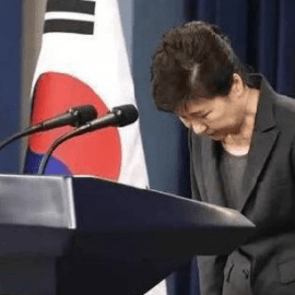 韓國的憲政時刻:朴槿惠彈劾案通過的政治意義與後果