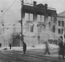 Zuelke Building fire
