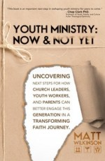 youth ministry now not yet