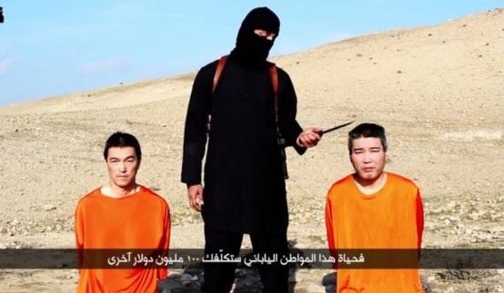 isis-japan-captives.jpg