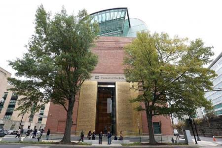 """The Museum of the Bible opened its doors for a preview in Washington, D.C., on Tuesday. The museum, which is set to open this weekend, seeks to invite visitors to engage with the history, narrative and impact of the """"Bible"""" throughout history and today. Photo by Kevin Dietsch/UPI"""