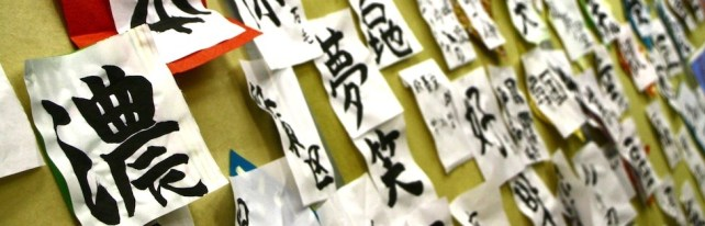 kanji_f