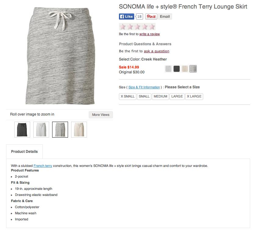 Sonoma skirt