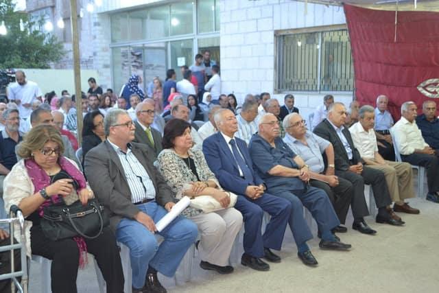 ائتلاف القومية واليسارية يحيي ذكرى النكبة بالتأكيد على وجوب إقامة مشروع وطني قومي بوصلته فلسطين