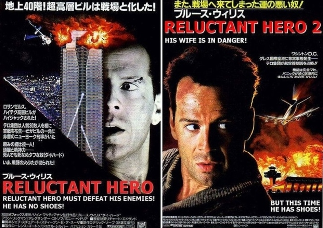 Remarkably Bad Bootleg DVD Translations That Need to Be Made Into Real Movies (3)